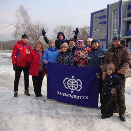 Спортивная делегация Дальрыбвтуза во главе с Еленой ДЫМОВОЙ и подрастающим поколением готовы к лыжным стартам