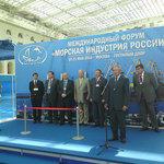Открытие форума «Морская индустрия России»