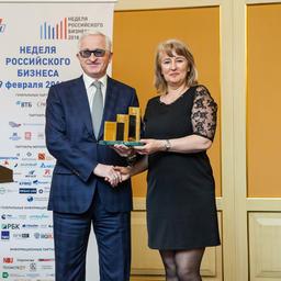Знак победителя в номинации «За динамичное развитие бизнеса» получила камчатская компания «Океанрыбфлот»