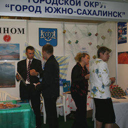 Рыбная индустрия Сахалина