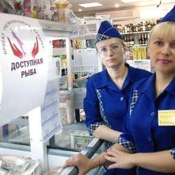 Министерство торговли и продовольствия Сахалинской области провело конкурс на звание лучшего участника проекта «Доступная рыба». Фото пресс-службы министерства