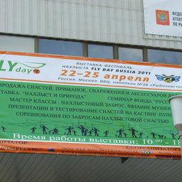 Первая международная выставка-фестиваль нахлыста «Fly Day Russia 2011»