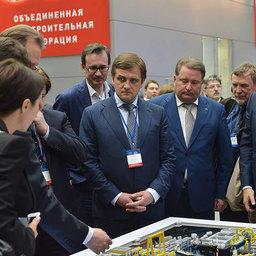 Руководитель Росрыболовства Илья Шестаков на форуме
