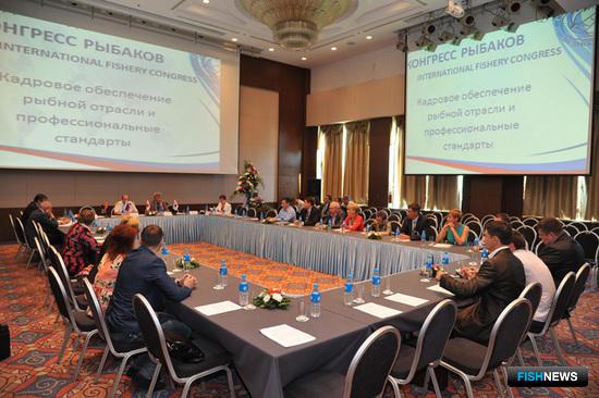 В рамках Международного конгресса рыбаков прошел круглый стол «Кадровое обеспечение рыбной отрасли и профессиональные стандарты»