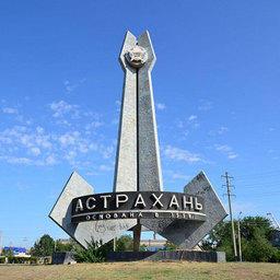Президиум Госсовета может собраться в Астрахани