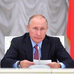 Президент Владимир Путин на встрече с представителями российских деловых кругов и объединений. Фото пресс-службы главы государства