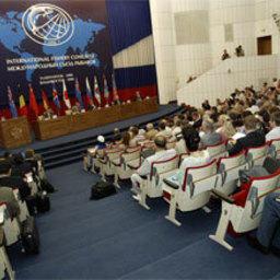 Во Владивостоке в здании краевой администрации состоялось официальное открытие Международного форума рыбаков