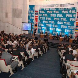 IV Международный конгресс рыбаков во Владивостоке