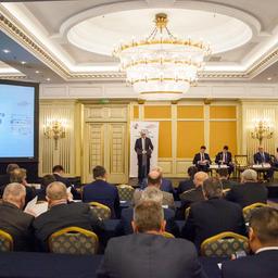 Заседание Федерального совета Российского союза промышленников и предпринимателей