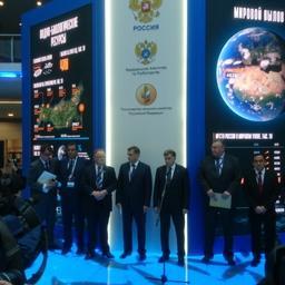 Международный рыбопромышленный форум и Выставка рыбной индустрии, морепродуктов и технологий открылись в Санкт-Петербурге