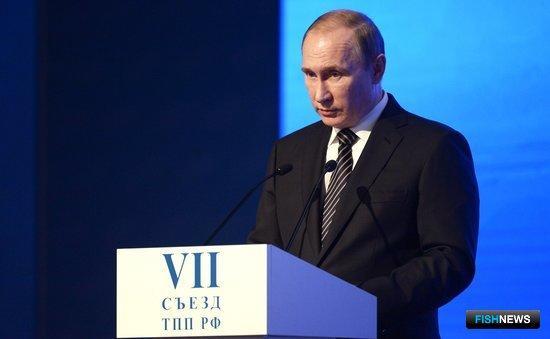 Глава государства Владимир ПУТИН на VII съезде Торгово-промышленной палаты. Фото пресс-службы президента РФ