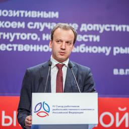 Заместитель председателя правительства Аркадий ДВОРКОВИЧ