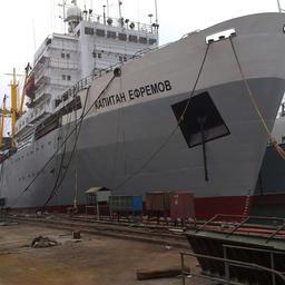 Нынешний восстановленный «Капитан Ефремов»