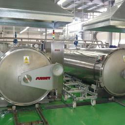 На заводе установлено современное оборудование