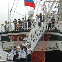 Завершение кругосветного плавания УПС «Паллада». Владивосток, август 2008 г.