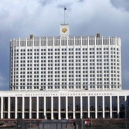 Здание правительства. Фото из открытых источников