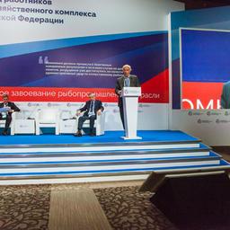 Заместитель руководителя Россельхознадзора Николай ВЛАСОВ на IV Съезде работников рыбохозяйственного комплекса РФ