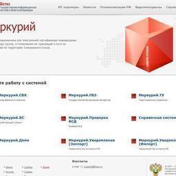 Государственная информационная система «Меркурий» применяется для электронного оформления ветеринарно-сопроводительных документов