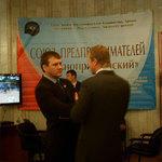 Предпринимательство в Приморском крае: тенденции и перспективы развития