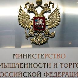 Следить за постройкой судов и заводов предлагается Минпромторгу. Фото infovoronezh.ru