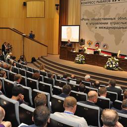 Ежегодно на Международном конгрессе рыбаков во Владивостоке собираются представителя власти, науки, бизнеса