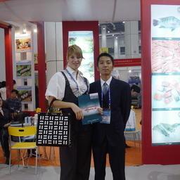 12 ежегодная выставка-ярмарка достижений китайской рыбной отрасли «China Fisheries & Seafood Expo». Далянь, ноябрь 2007 г.