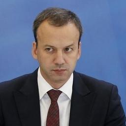 Вице-премьер, председатель комиссии Правительства по рыбному хозяйству Аркадий ДВОРКОВИЧ
