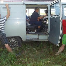 Задержание браконьеров в Курганской области в рамках оперативно-профилактической операции «Артемия». Фото с сайта департамента АПК региона