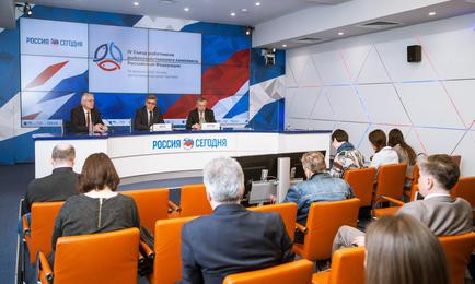 Пресс-конференция, посвященная IV Съезду работников рыбохозяйственного комплекса
