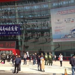 Количество зарегистрировавшихся на China Fisheries and Seafood Expo посетителей составило около 28 тыс. человек