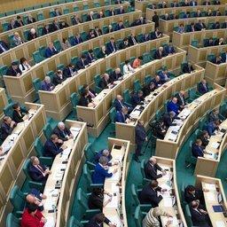 398-е заседание Совета Федерации. Фото пресс-службы СФ