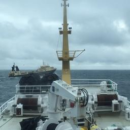 Судно Polar Amaroq использует «Атлантика-2200»