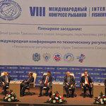 VIII Международный конгресс рыбаков начал работу