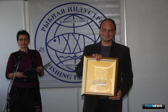 Золотой диплом сахалинской выставки «Рыбная индустрия»