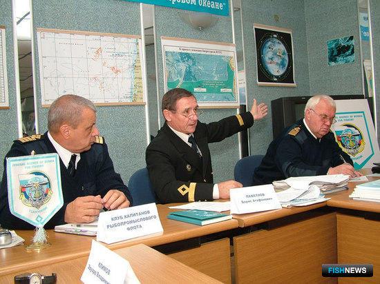 Клуб капитанов рыбопромыслового флота
