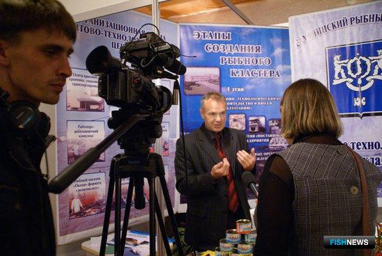 Форум «Рыбная индустрия», Южно-Сахалинск, сентябрь 2010 г.