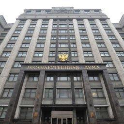 Здание Государственной Думы. Фото из открытых источников