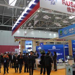 Объединенный российский стенд на выставке в Циндао