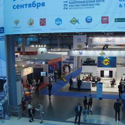 Выставка рыбной индустрии, морепродуктов и технологий в Санкт-Петербурге