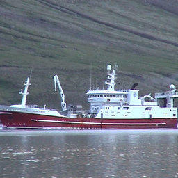 «Fishering Service» в Исландии