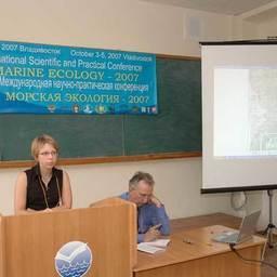 Научно-практическая конференция «Морская экология 2007». Владивосток, октябрь 2007 г.