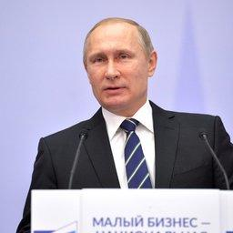 Глава государства Владимир ПУТИН выступил на форуме «Малый бизнес – национальная идея?». Фото пресс-службы президента