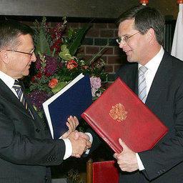 Россия и Нидерланды договорились о сотрудничестве в сфере рыболовства
