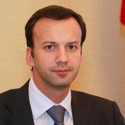 Зампредседателя Правительства РФ Аркадий ДВОРКОВИЧ