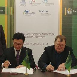 Корейские партнеры заключили соглашение с АО «Дальневосточный аукционный рыбный дом»