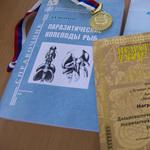«Паразитические копеподы рыб: справочник», В.Н. КАЗАЧЕНКО