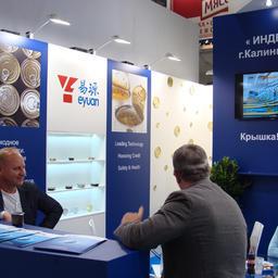 Салон «Рыба и морепродукты» на «Продэкспо-2018»
