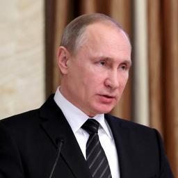 Президент Владимир ПУТИН принял участие в ежегодном расширенном заседании коллегии ФСБ. Фото пресс-службы Кремля