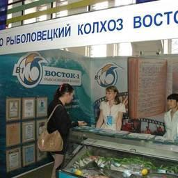 IV Международная рыбопромышленная выставка «Перспективы развития рыбной отрасли 2007». Владивосток, сентябрь 2007 г.