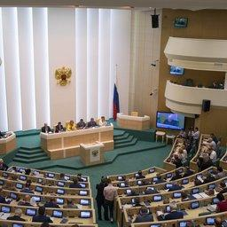Сенаторы проголосовали за изменения закона о рыболовстве. Фото пресс-службы СФ